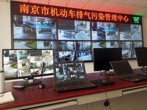 城市機動車尾氣污染檢測聯控平臺及案例圖片