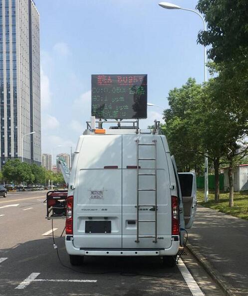 YC1001型移動式機動車尾氣遙感檢測車
