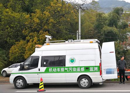 南昌市機動車排氣污染防治監督管理中心