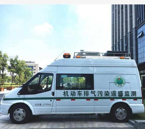 南昌市机动车排气污染防治监督管理中心